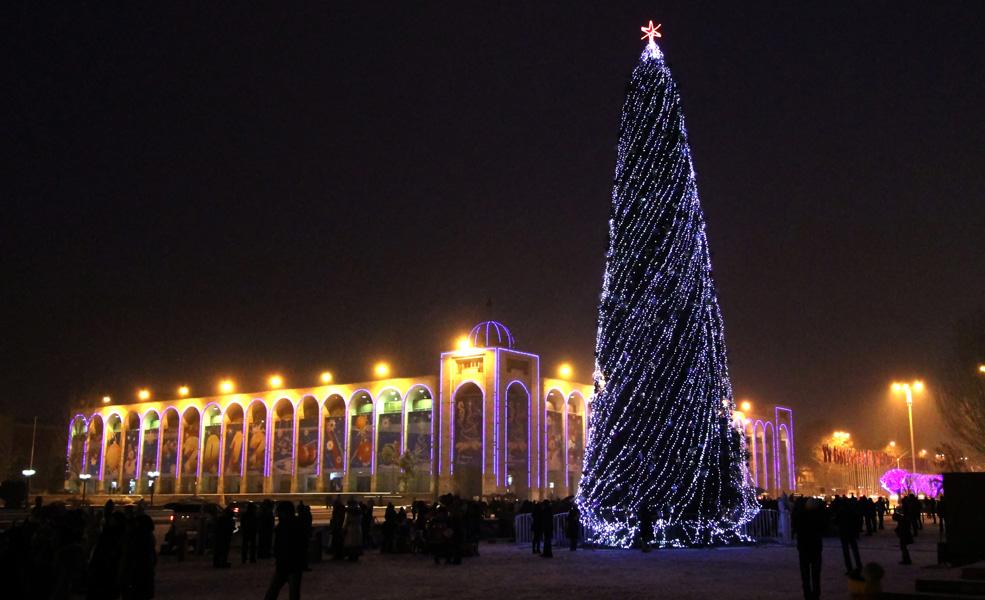 Bishkek Kyrgyzstan Christmas Tree
