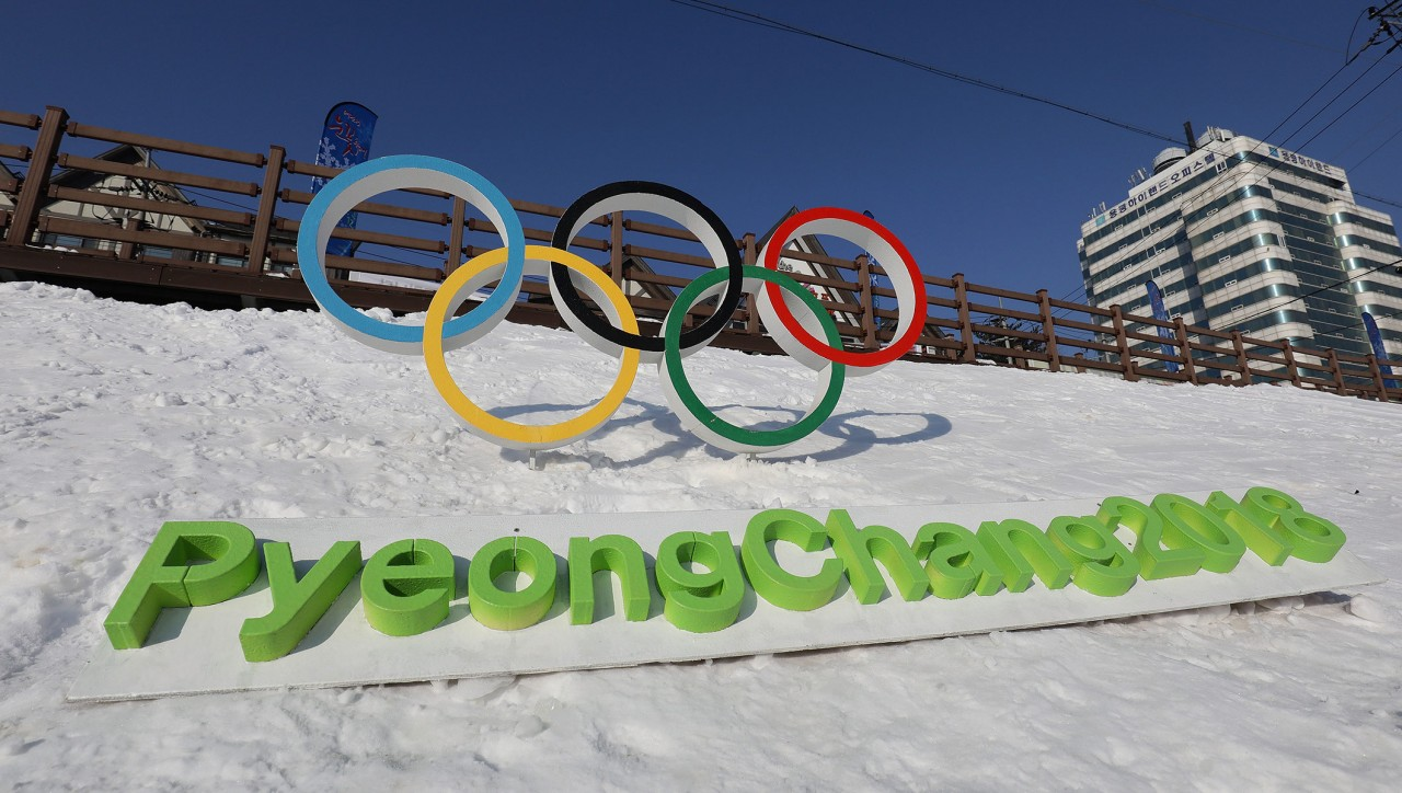 The 2018 Winter Olympics Event Experience